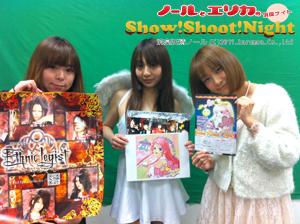 ノールとエリカのShow!Shoot!Night!第9回とダメソニ2012小話